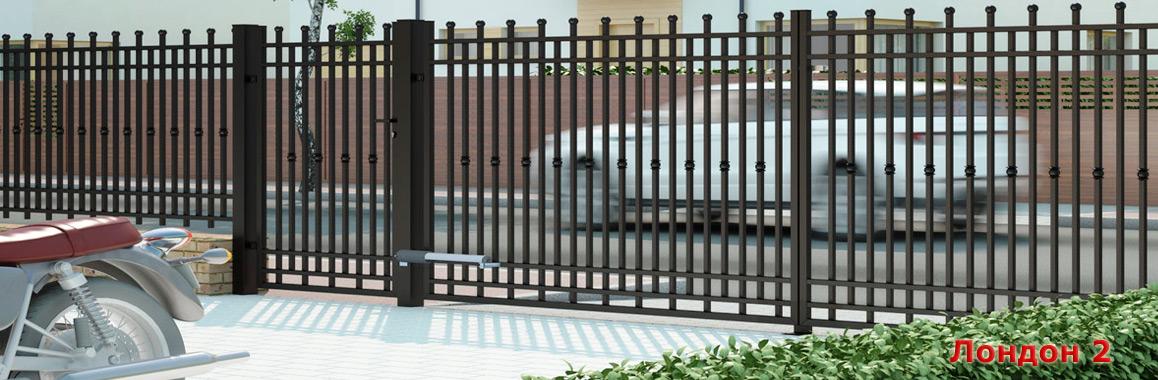 Ограда Лондон 2