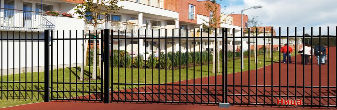 Ограда Ница